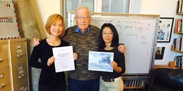 왼쪽부터 시몬 천 하버드대 한국학연구소 연구원, 노엄 촘스키 매사추세츠공과대학(MIT) 명예교수, 여성평화운동가 크리스틴