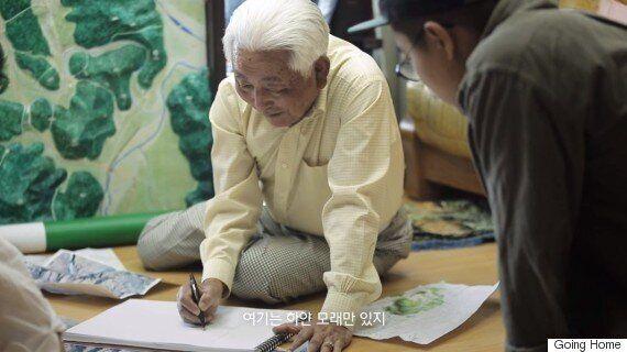 68년 만에 '3D'로 고향을 찾아 간 할아버지의