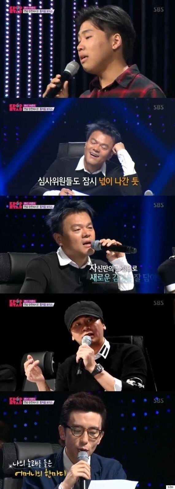 'K팝스타' 서경덕, 양현석 극찬으로 2라운드 진출