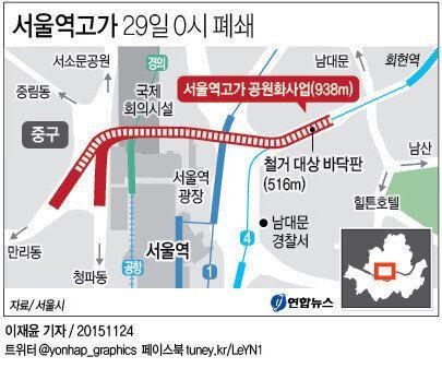 서울역고가 29일 0시