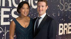 페이스북, 전세계 남사원 출산휴가 4달