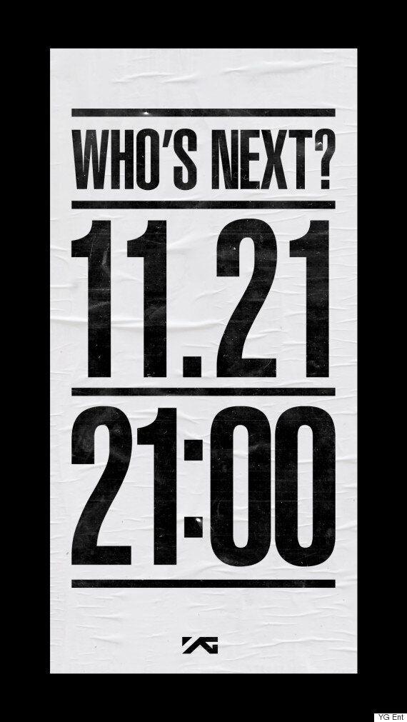 11월 21일은 CL의