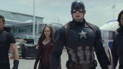 '캡틴 아메리카: 시빌 워' 예고편에 숨은