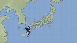 일본 규슈 서쪽 바다서 규모 7.0