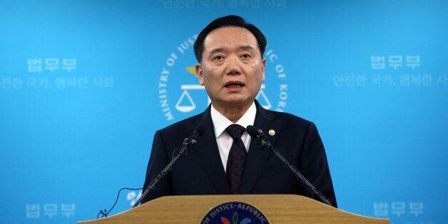 김현웅 장관