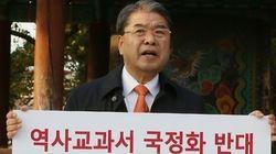 '청와대 앞 1인 시위' 놓고 교육부-경기교육감