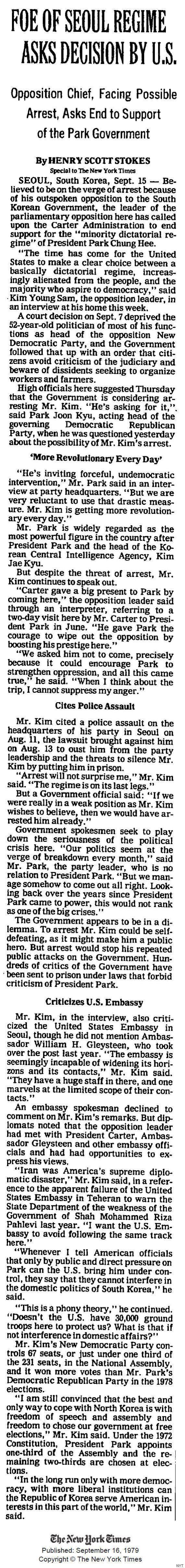 유신독재에 맞섰던 YS의 1979년 뉴욕타임스