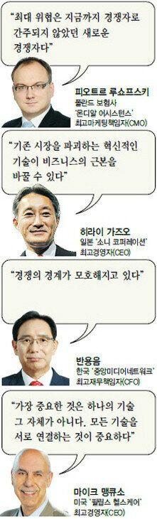 한국IBM '세계 최고경영진