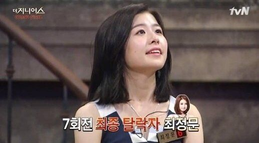 [온라인TV리포트-2015년 결산(1)] 신기록이 쏟아져 나온