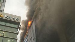 역삼동 숙박업소 밀집 지역에서 화재 발생(사진,