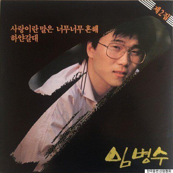 '응답하라 1988', 성덕선에게 '스페인어'를 가르쳐 준 그 노래의