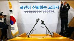 역사교과서 찬성 서명지, 4만장 무더기