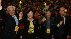 4자연대 통합한 진보 정당 '정의당'이 공식