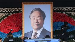 김영삼 전 대통령 영결식 국회서