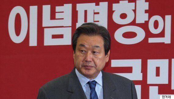 김무성, 시위대를 'IS'(이슬람국가)에