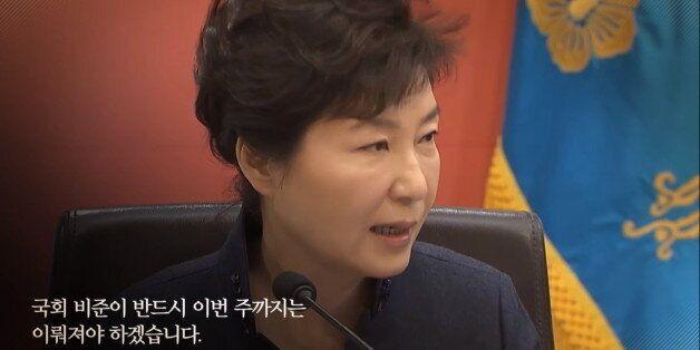 '노기' 억누른채 국회 한중 FTA 비준안 처리를 기다리고 있는 박근혜