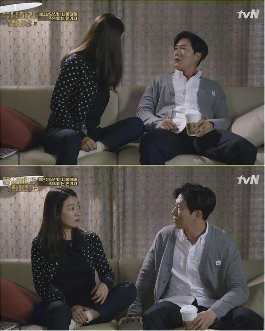 '응팔' 김주혁 정체, 류준열일까