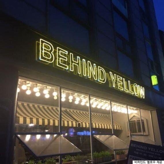 서울에서 강아지 데려갈 수 있는 밥집 술집