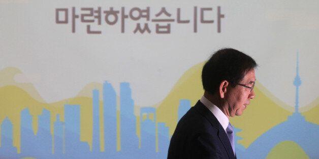 박원순, 서울시 예산 1200억원 청년에