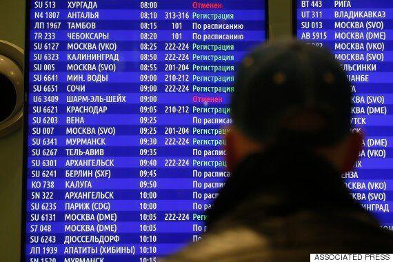 추락 러시아 여객기가 출발했던 이집트 공항의 충격적