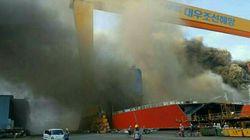 거제 대우조선 화재, 1명 사망·7명