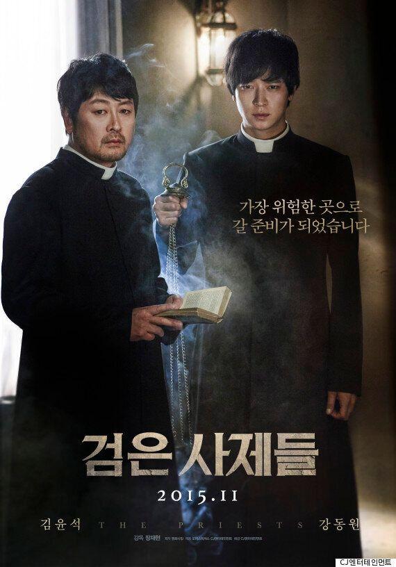 '검은사제들', 土 하루 58만 동원..단숨에 100만