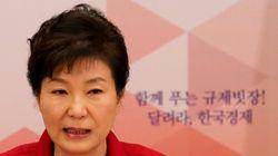 박근혜 대통령이 야당을 향해 던진 비판의