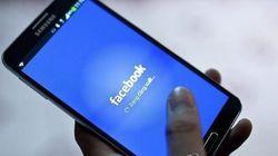 페이스북 때문에 체포된 미국의