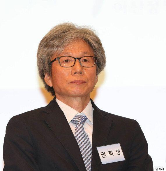 국정교과서 집필진 최몽룡 서울대 명예교수