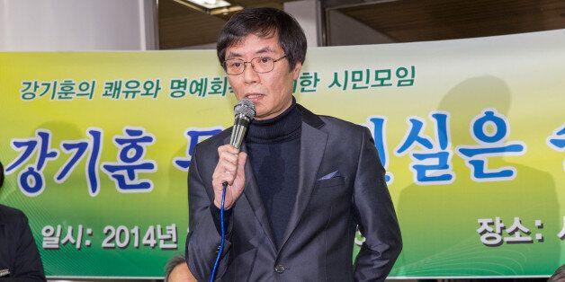 '유서대필 사건' 무죄 강기훈, 국가·검사 상대 30억 손배소