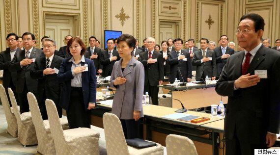 박 대통령 '사상확립' 국정교과서 쐐기