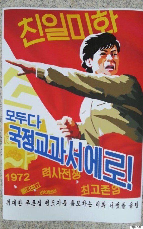 북한이 직접 운영하는 인스타에