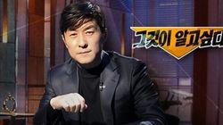 [온라인TV리포트] MBC 8개월 연속 비드라마 화제성 점유율 1위, SBS는 2위로