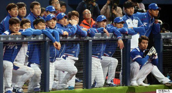 한국, 쿠바에 1-3 패배 : 불펜진