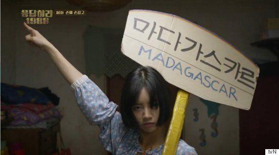'마다가스카르' 피켓걸 덕선의 실제모델이