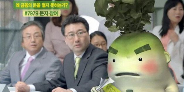 새정치, 대부업 TV광고 제한