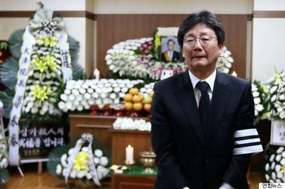 박근혜 대통령의 뒤끝? 유승민 부친상, 조화는