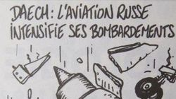 러시아, 프랑스 샤를리에브도 여객기 만평