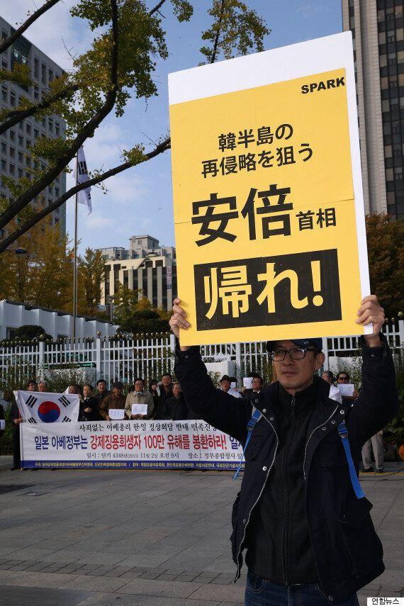 '위안부 법적 책임' 아베