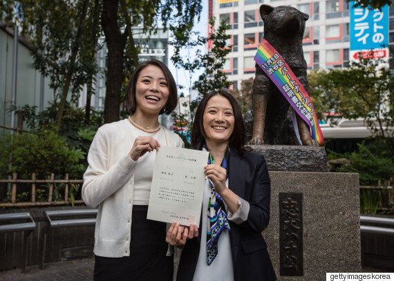 도쿄 시부야와 세타가야구, 동성 파트너 인증서 발급