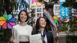 도쿄 시부야와 세타가야구, 동성 파트너 인증서 발급 시작하다 : 이제 무엇이