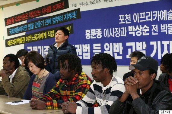 [허핑턴 인터뷰] 서울경인이주노동조합 우다야 라이 위원장