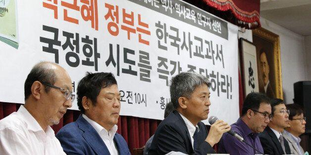 국내 최대 역사학회, '대안 한국사' 개발