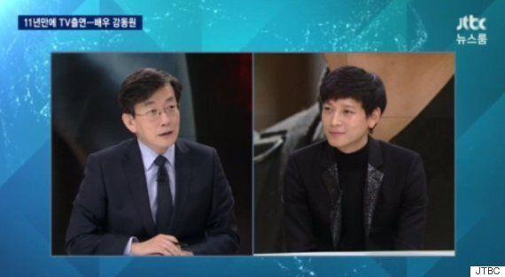 강동원이 뉴스룸에 생방송으로 출연한