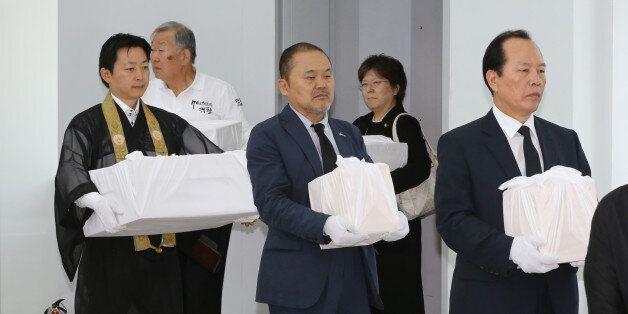 일본에서 노무 동원된 한국인 유골만