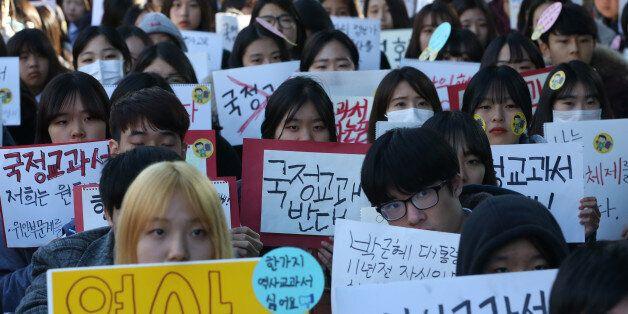 대학생 1천여명이 모였다(사진,