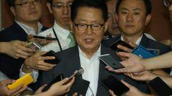 박지원, 문재인 대표에 선거 패배의 일침을