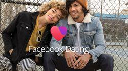 '페이스북 데이팅'은 짝짓기 앱에서 일어나는 참사를 막아줄 수