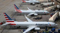 Μαϊάμι: Μηχανικός συνελήφθη για απόπειρα σαμποτάζ αεροσκάφους με 150