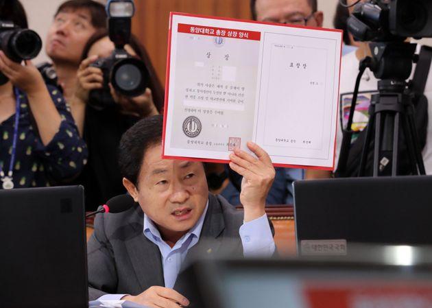조 후보자 딸의 생기부를 공개한 주광덕 자유한국당